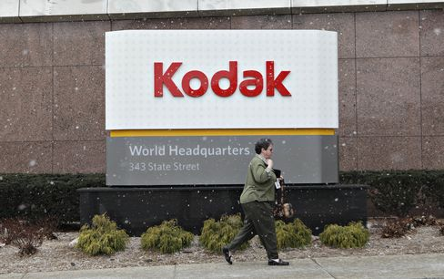 Kodak Says 'Large Number' of Buyers Evaluating its Patents