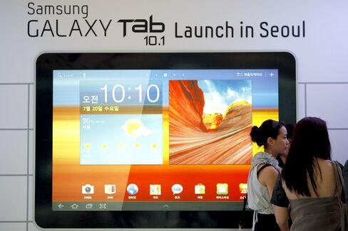 Apple Says It Won Order Against Samsung Galaxy Tablet in EU