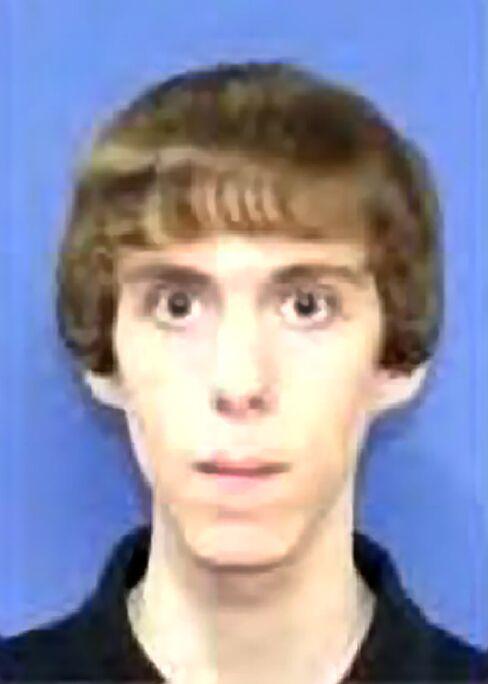 Newtown Gunman Adam Lanza