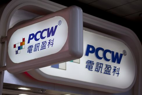 PCCW in Hong Kong