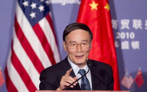 China's Vice Premier Wang Qishan