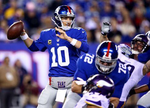 NY Giants Quarterback Eli Manning