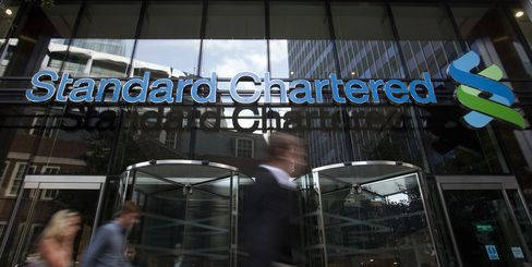 Standard Chartered 2012 Profit Increases Even After U.S. Fine
