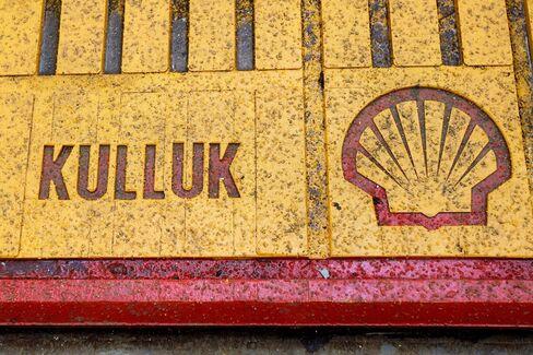Arctic Drilling Barge