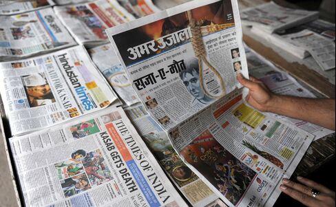 Mumbai Gunman Kasab Hanged on Four Year Anniversary of Attack