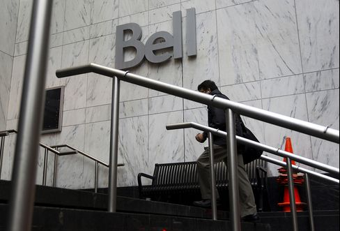 Bell Canada Office Building