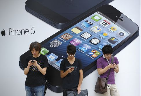 Japan Factory Output Unexpectedly Rises on New IPhone