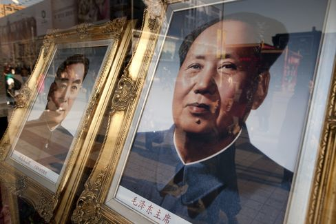 Mao Zedong Wouldn't Like Chinese Society Today