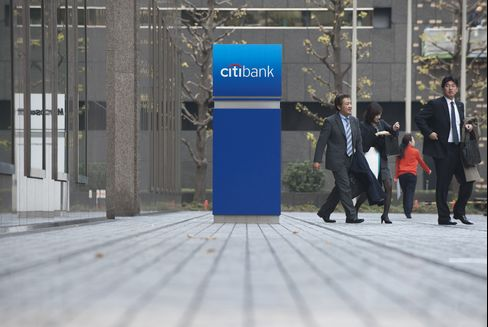 Citigroup Said to Hire Seven Bankers in Japan Over Three Months
