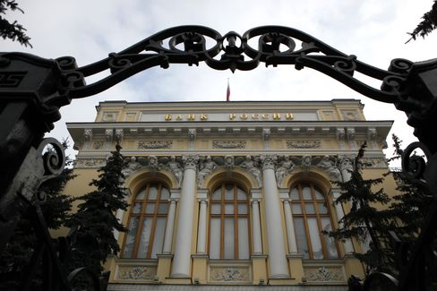 Russia Shelves Bond Auction Citing Lack of Competitive Bids