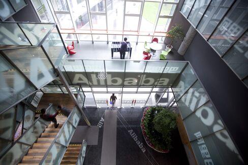 Alibaba Said to Send Bank Syndication Invitations This Week