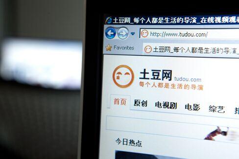 Tudou Said to Raise $174 Million in U.S. IPO