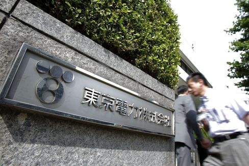 Tepco Shareholders Approve Government Bailout, Directors