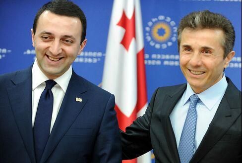 Georgia Prime Minister Nomination