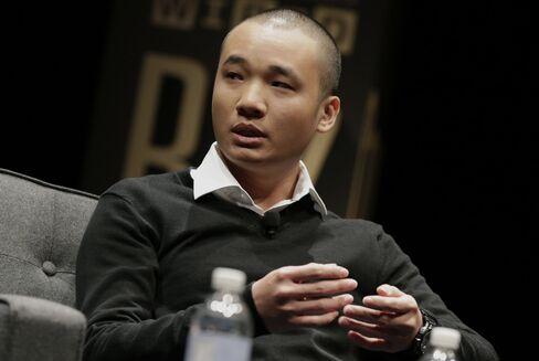 Flappy Bird Developer Dong Nguyen