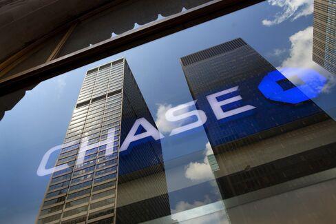 Banks May Fight Banks