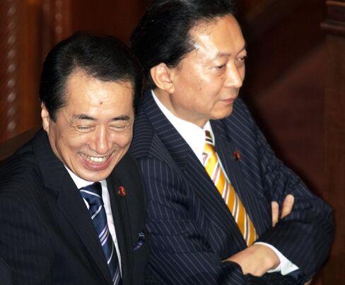 Naoto Kan and Yukio Hatoyama