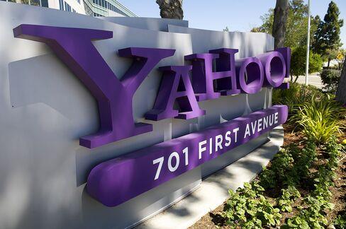 Yahoo! Headquarters in Sunnyvale, California