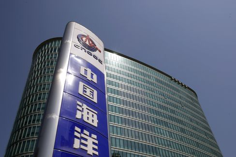 Cnooc Wins Final Clearance for $15.1 Billion Takeover of Nexen