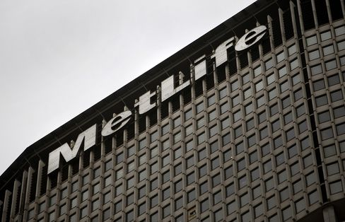 MetLife Operating Profit Rises 47% After Expansion in Asia
