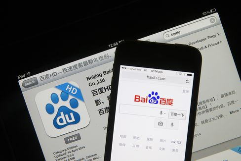 The Baidu Inc.