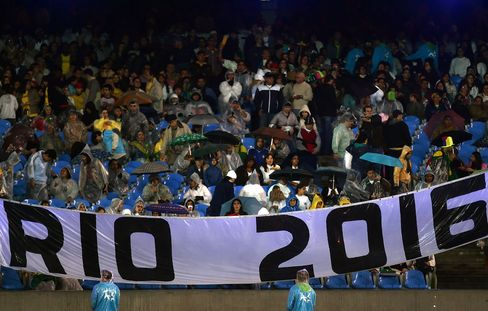 Rio 2016 Olympic Banner