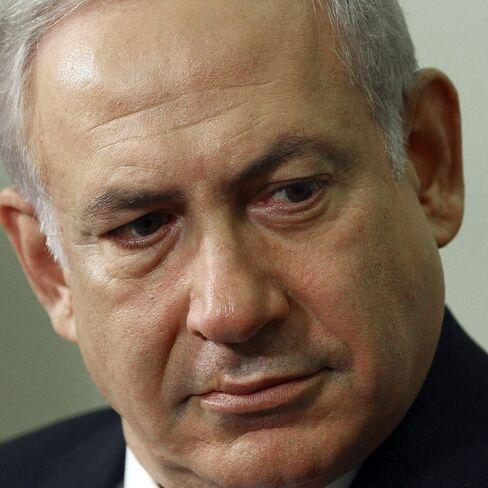 Netanyahu Likely to Tell Gaza Inquiry Raid Was Self Defense