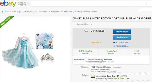 Frozen Dress on EBay