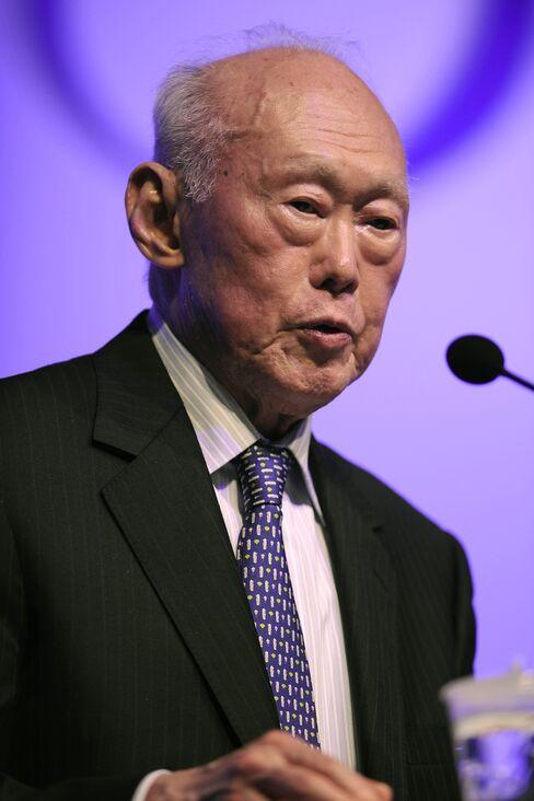 GIC Chairman Lee Kuan Yew