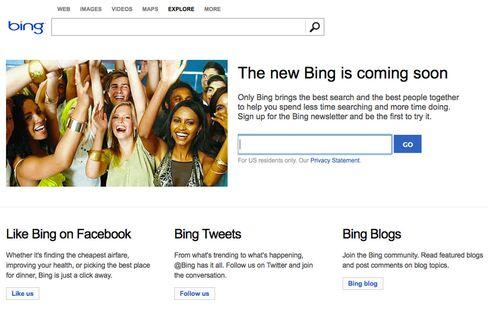Bing Gets an Upgrade Soon