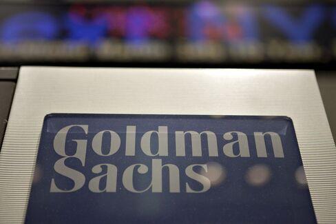 Goldman Sachs Asia Unit Lost Money in 2011