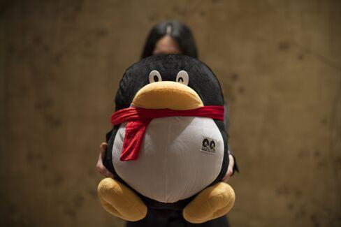 Tencent's QQ Stuffed Toy