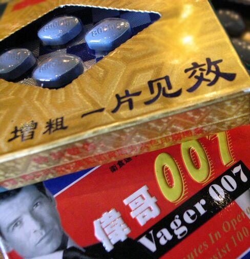 Counterfeit Viagra pills. Photographer: Nelson Ching/Bloomberg