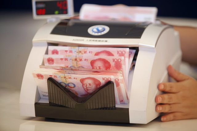 This machine counts renminbi. the IMF doesn't.