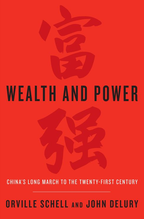 'Wealth and Power'