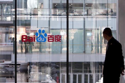 Baidu's Slowing Sales View Curbs N.Y. Stocks