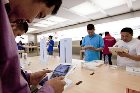 Apple's IPad Trademark Battle