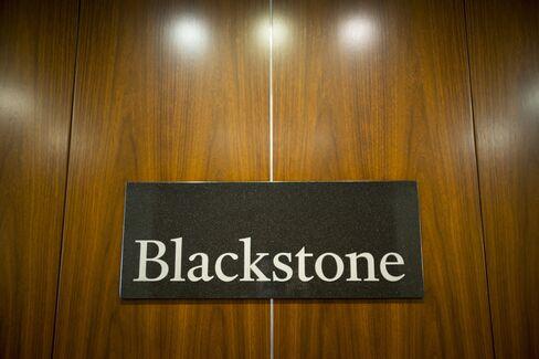 Blackstone Group NY Offices