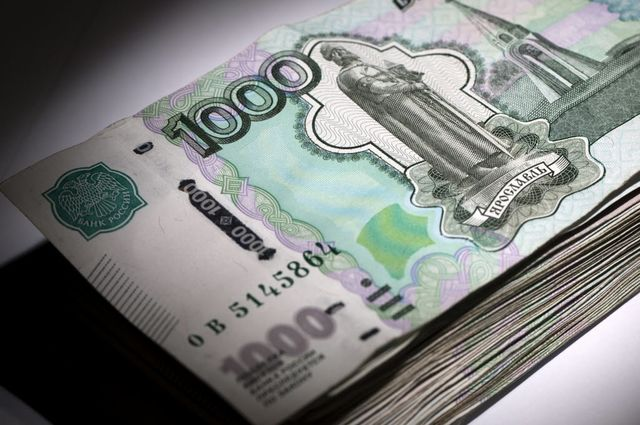 A fistful of rubles to build fortress russia.