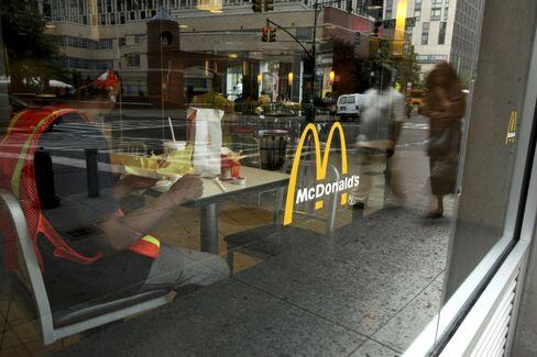 U.S. Earnings May See Smallest Gain in 2 Years