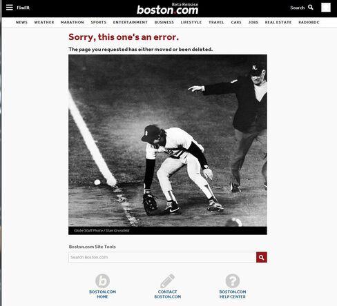 Boston.com Error Page