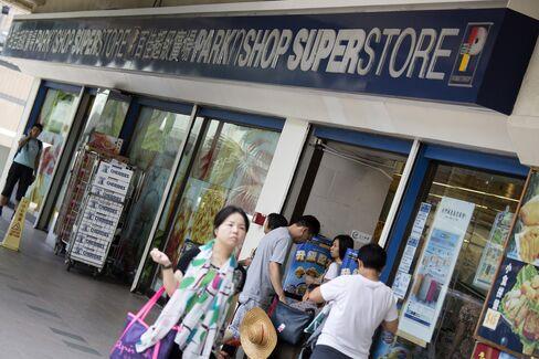 KKR Said to Consider Bidding for Li Ka-Shing's ParknShop Chain