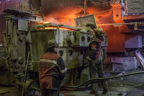 Metinvest Steelmaker