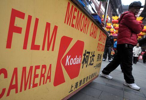 Kodak Photo Booth in Shanghai