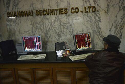 Securities Exchange in Shanghai