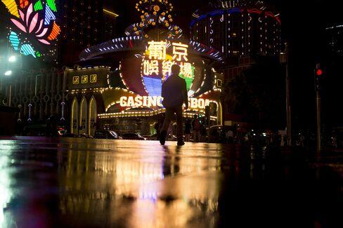 Grand Lisboa In Macau
