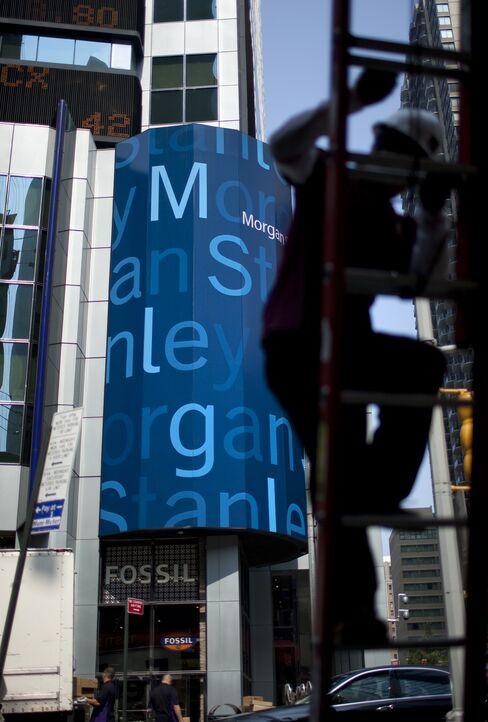 Morgan Stanley Got S&P to Inflate Ratings, Investors Say