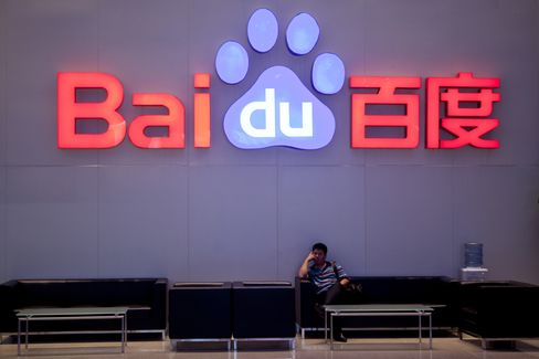 Baidu Climbs as Earnings Drive ETF to May High: China Overnight