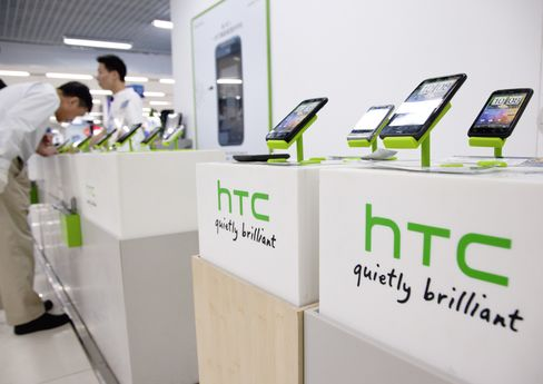 HTC Has First Profit Drop in Two Years on IPhone Competition