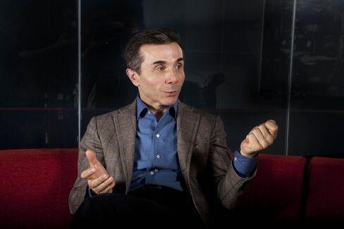 Georgian Billionaire Bidzina Ivanishvili